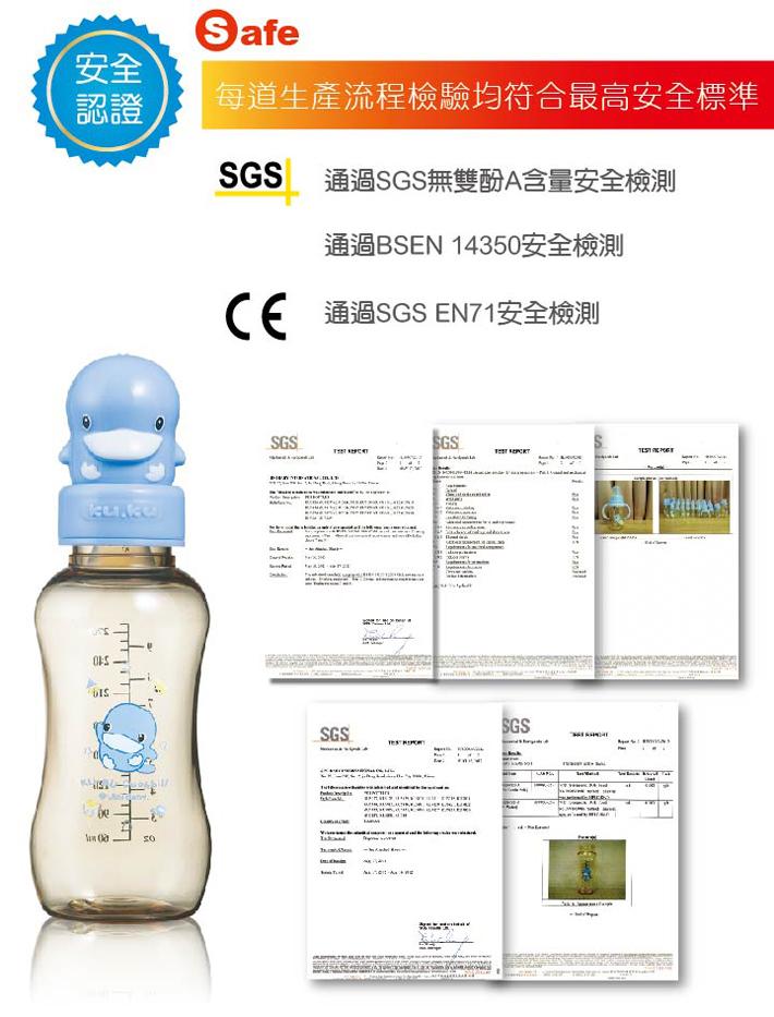 proimages/bottles/PES/5129/KU5129-9.jpg