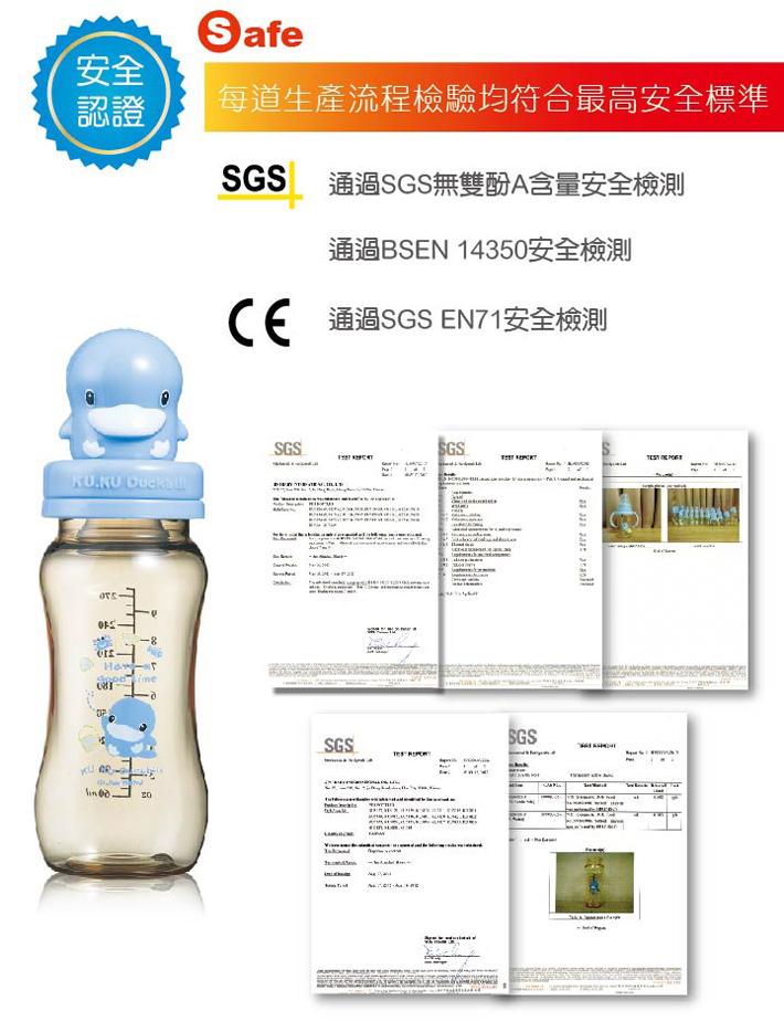 proimages/bottles/PES/5130/KU5130-9.jpg