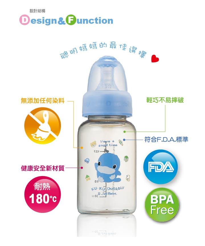 proimages/bottles/PES/5811/KU5811-3.jpg