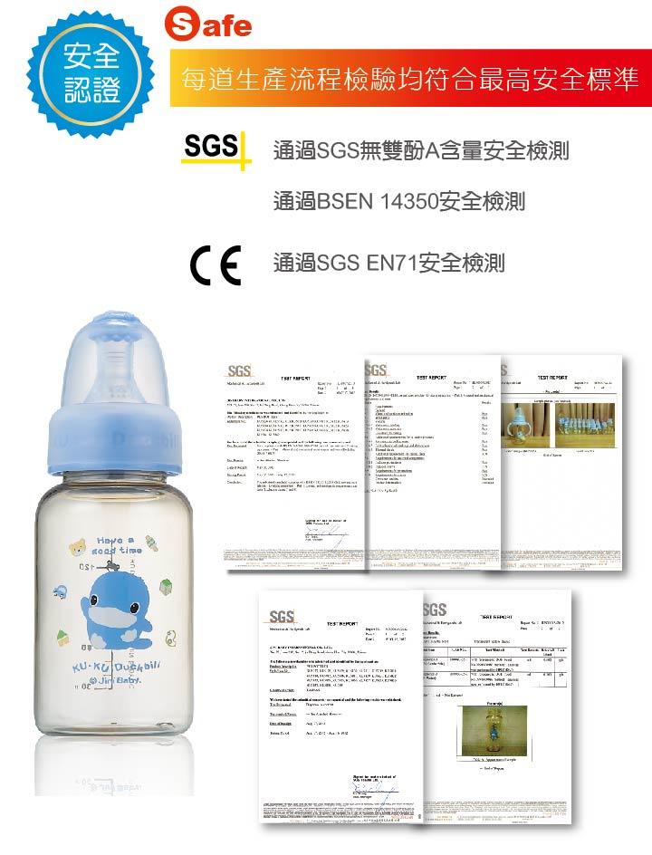 proimages/bottles/PES/5811/KU5811-8.jpg