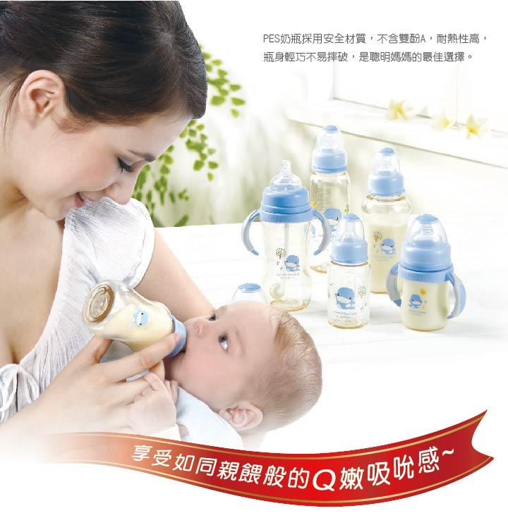 proimages/bottles/PES/5813/KU5813-2.jpg