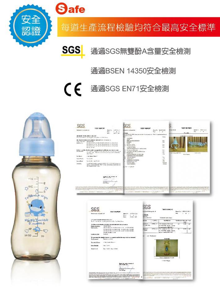 proimages/bottles/PES/5820/KU5820-9.jpg