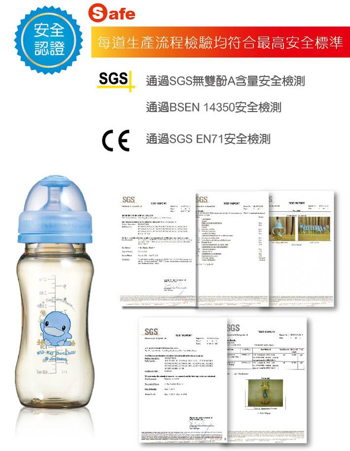 proimages/bottles/PES/5821/KU5821-9.jpg