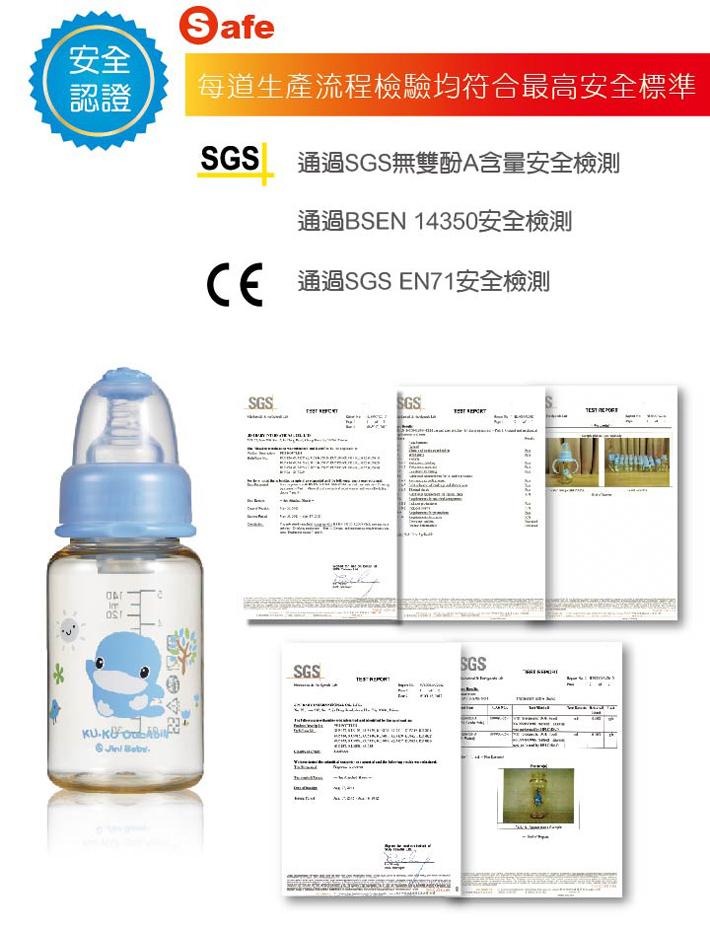 proimages/bottles/PES/5822/KU5822-9.jpg