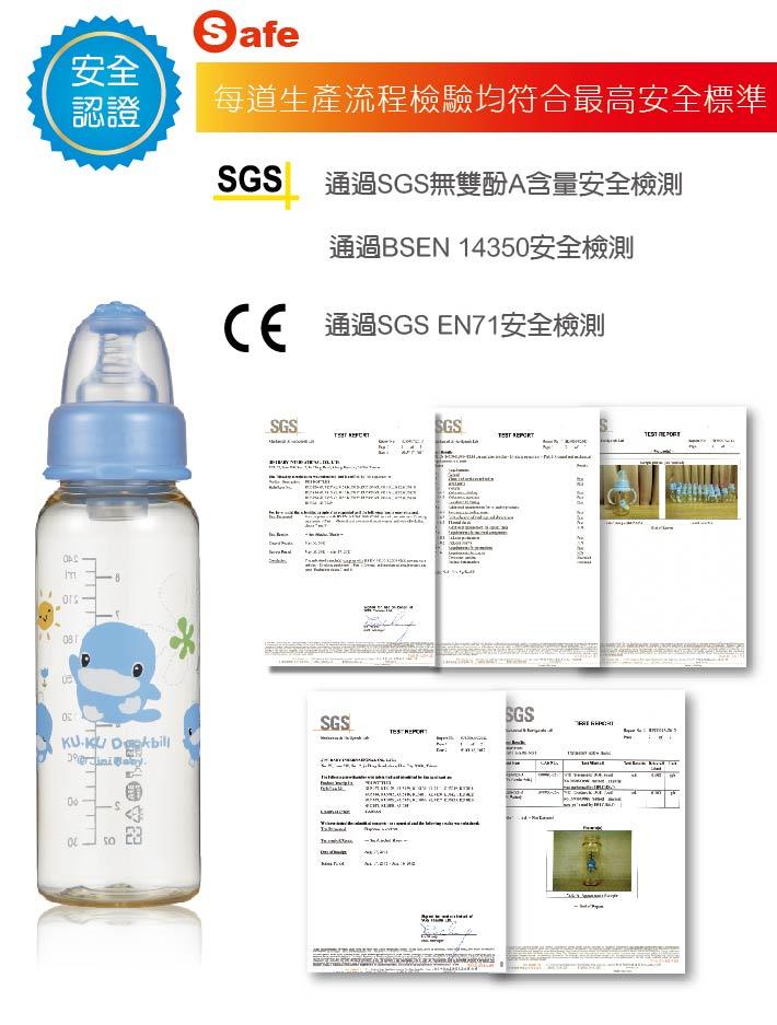 proimages/bottles/PES/5823/KU5823-9.jpg