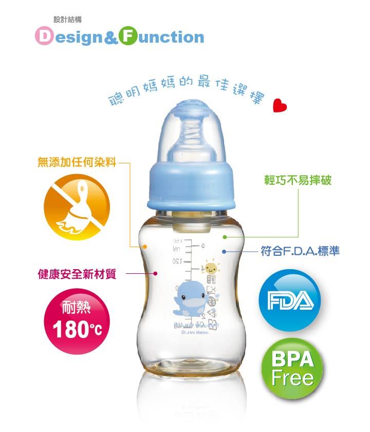 proimages/bottles/PES/5824/KU5824-3.jpg
