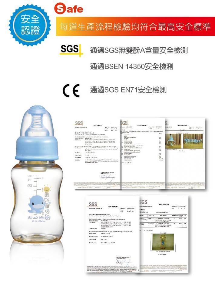 proimages/bottles/PES/5824/KU5824-9.jpg