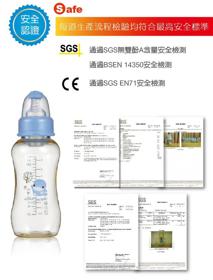 proimages/bottles/PES/5825/KU5825-9.jpg