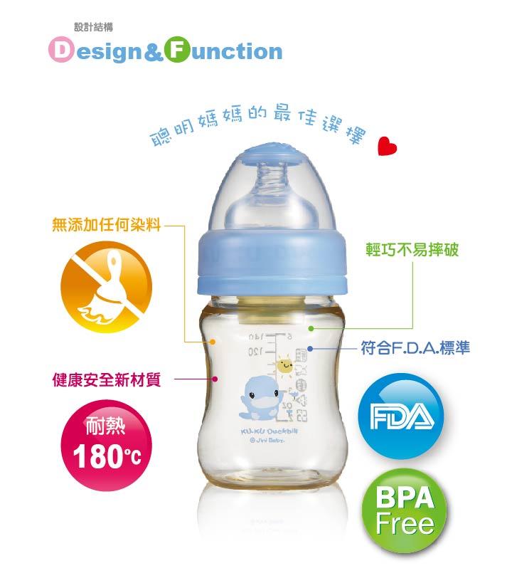 proimages/bottles/PES/5826/KU5826-3.jpg