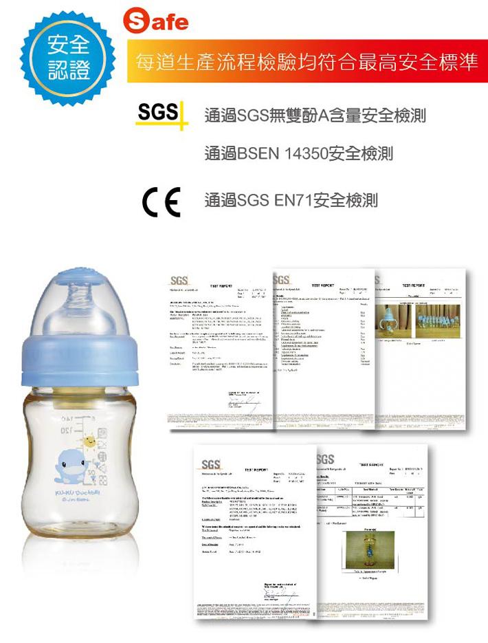 proimages/bottles/PES/5826/KU5826-9.jpg