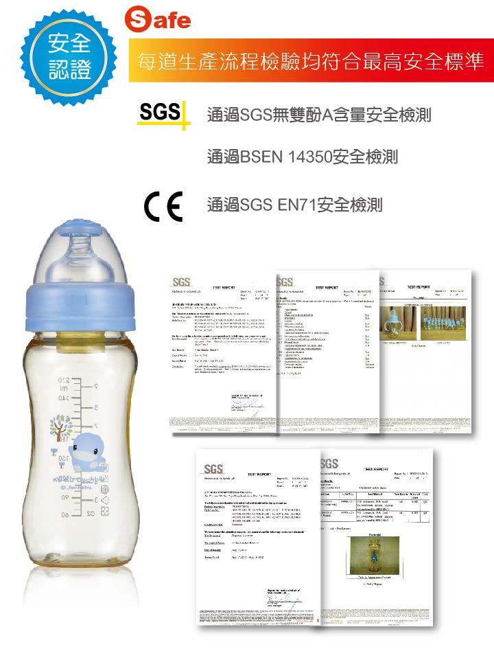 proimages/bottles/PES/5827/KU5827-9.jpg