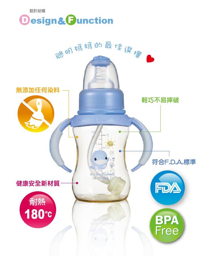 proimages/bottles/PES/5835/KU5835-3.jpg