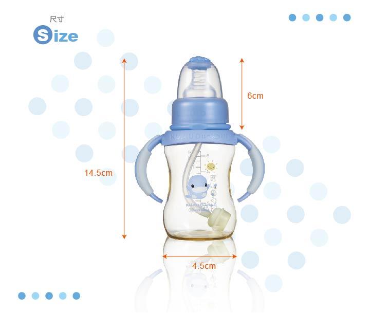 proimages/bottles/PES/5835/KU5835-7.jpg