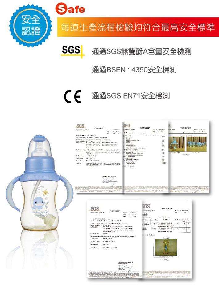 proimages/bottles/PES/5835/KU5835-9.jpg