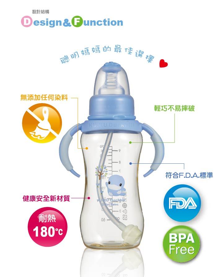 proimages/bottles/PES/5836/KU5836-3.jpg