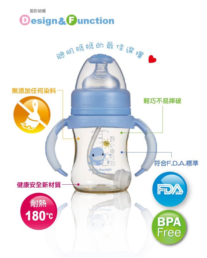 proimages/bottles/PES/5837/KU5837-3.jpg
