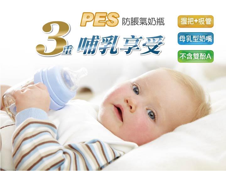proimages/bottles/PES/5838/KU5838-1.jpg
