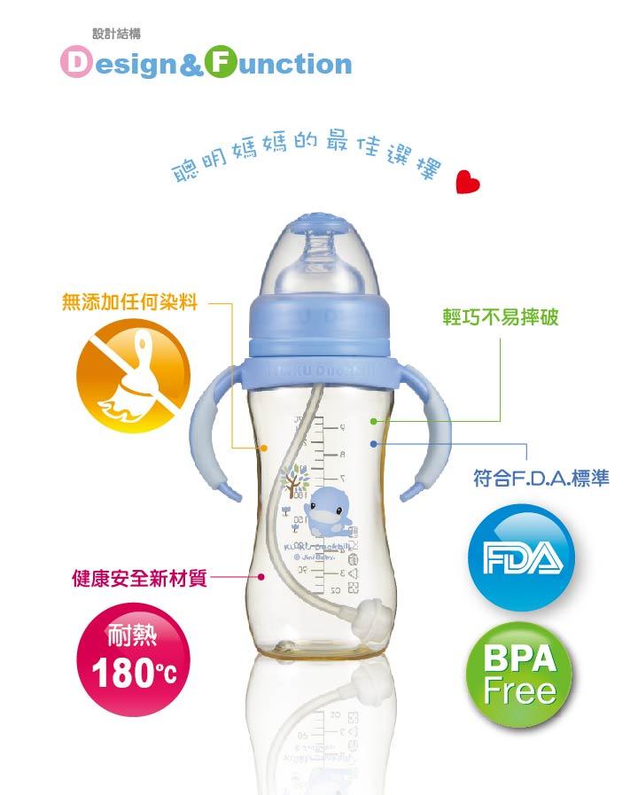 proimages/bottles/PES/5838/KU5838-3.jpg