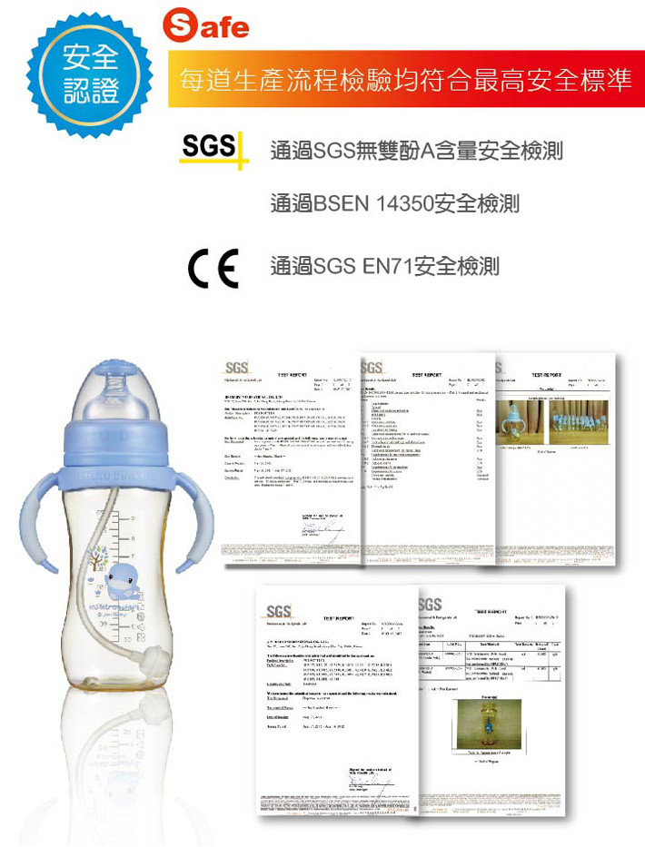 proimages/bottles/PES/5838/KU5838-9.jpg