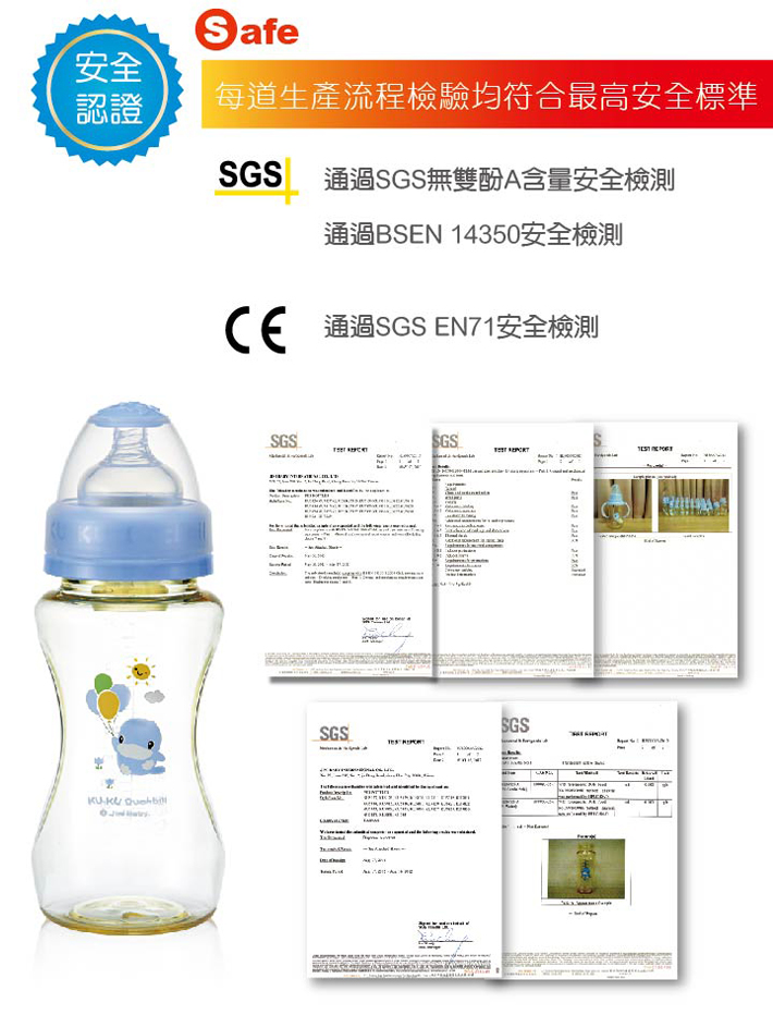 proimages/bottles/PES/5842/KU5842-新防脹氣PES寬口葫蘆奶瓶3.jpg