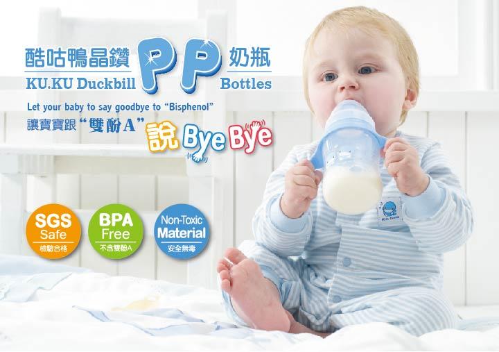 proimages/bottles/PP/酷咕鴨晶鑽PP奶瓶-1.jpg