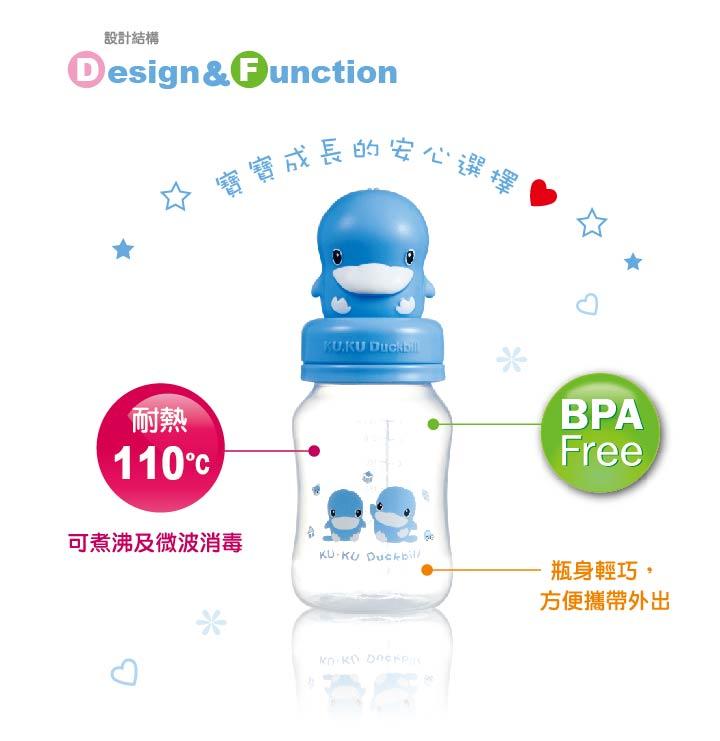 proimages/bottles/PP/5916/KU5916晶鑽PP寬口造型奶瓶230ml-3.jpg