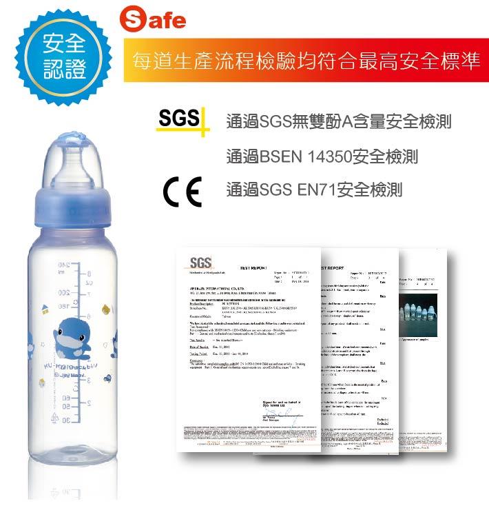 proimages/bottles/PP/5919/KU5919晶鑽PP標準奶瓶240ml-8.jpg