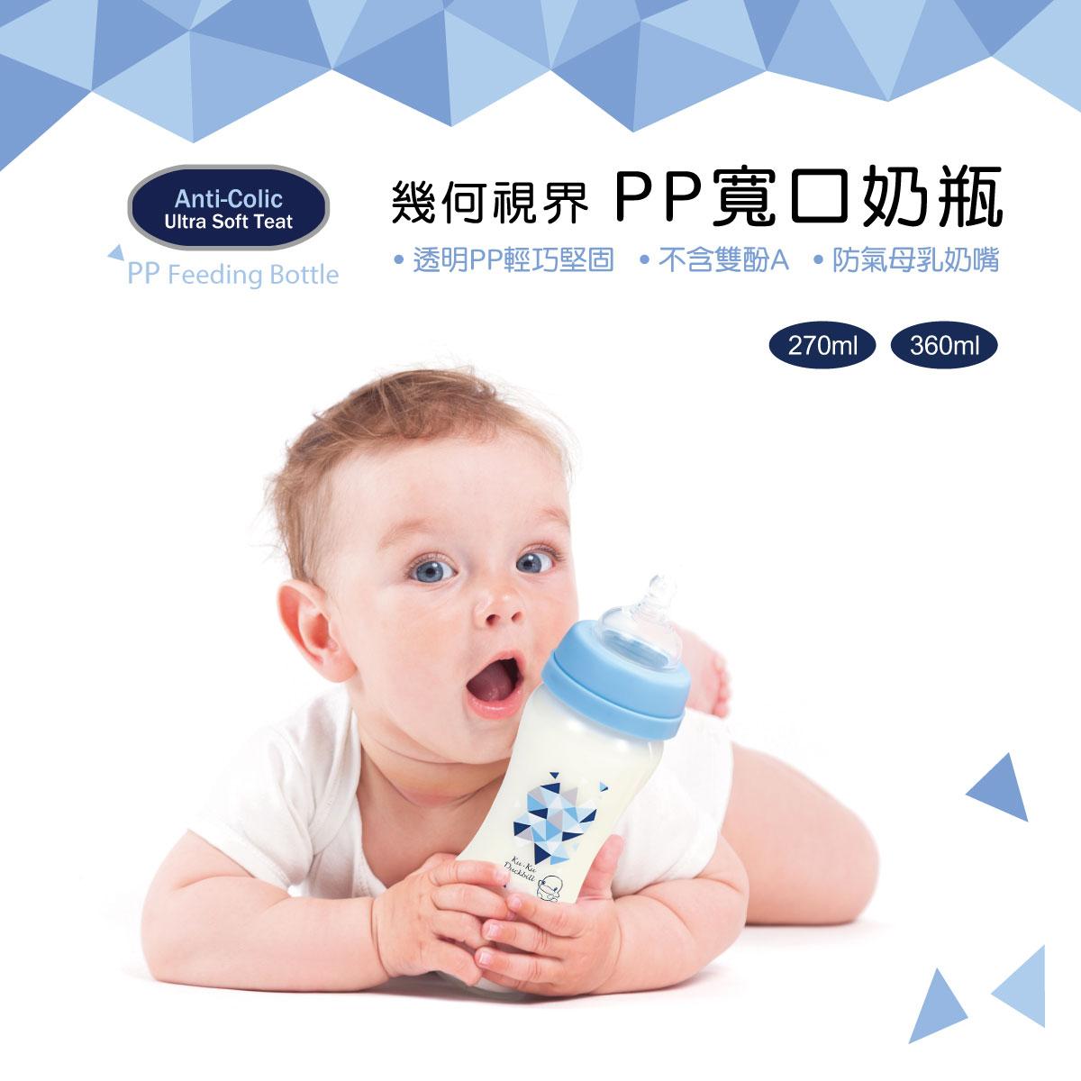 proimages/bottles/PP/5931/5931-PP奶瓶EDM-1.jpg