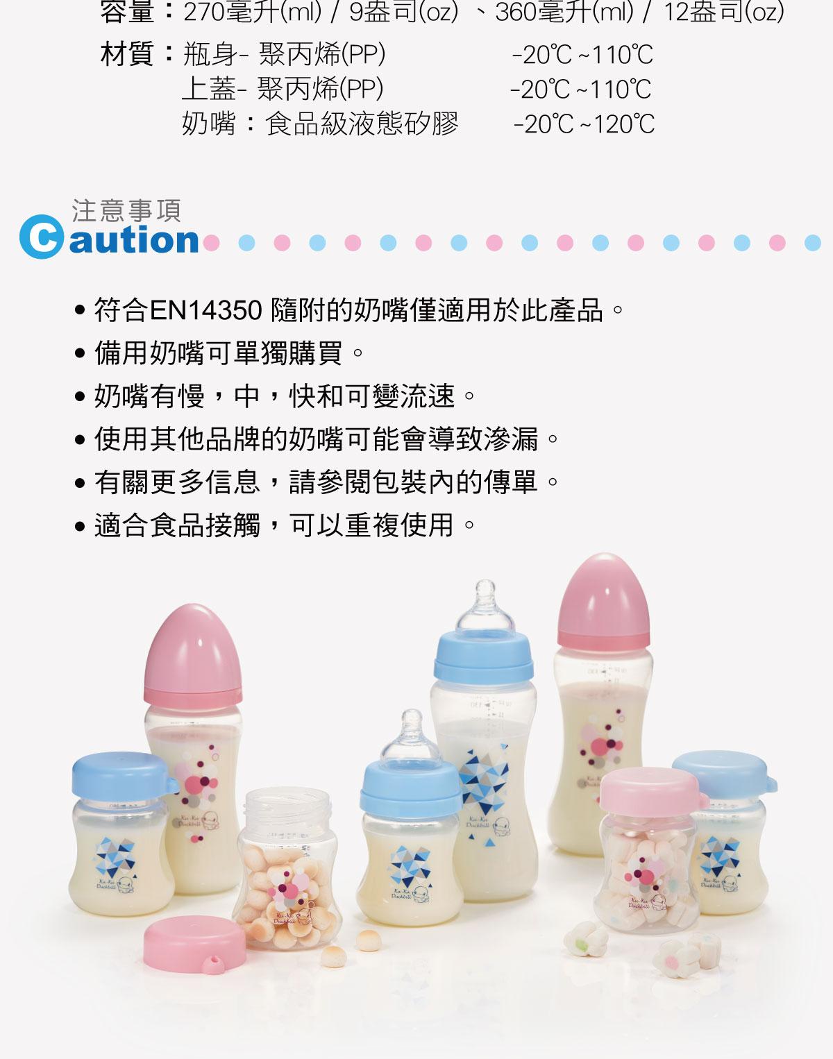 proimages/bottles/PP/5931/5931-PP奶瓶EDM-10.jpg