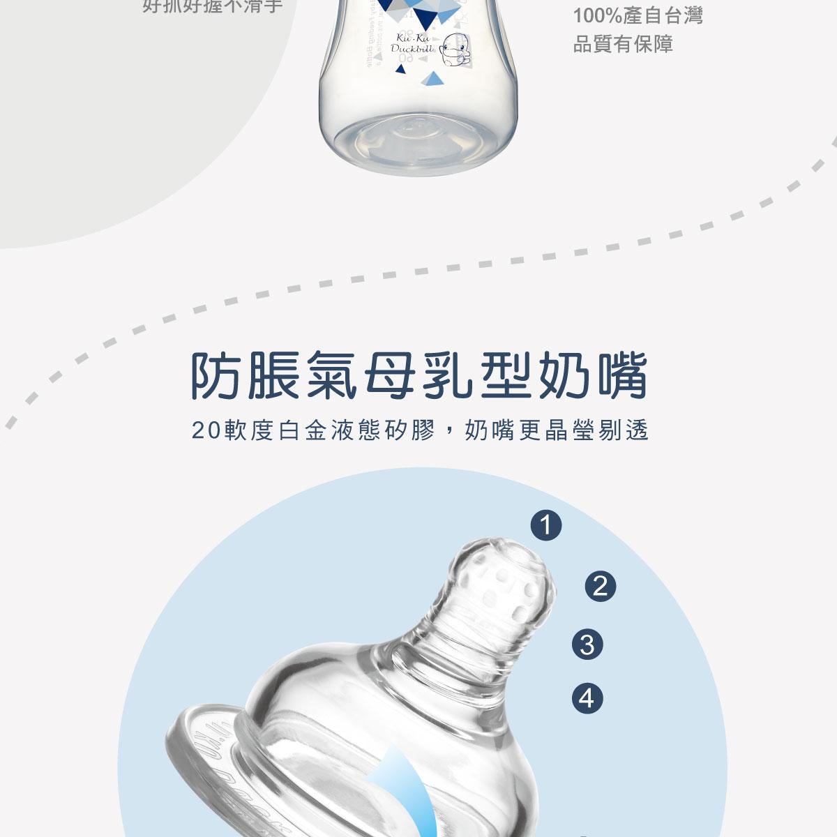 proimages/bottles/PP/5931/5931-PP奶瓶EDM-7.jpg