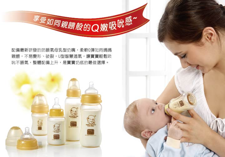 proimages/bottles/PPSU/5831/KU5831-2.jpg