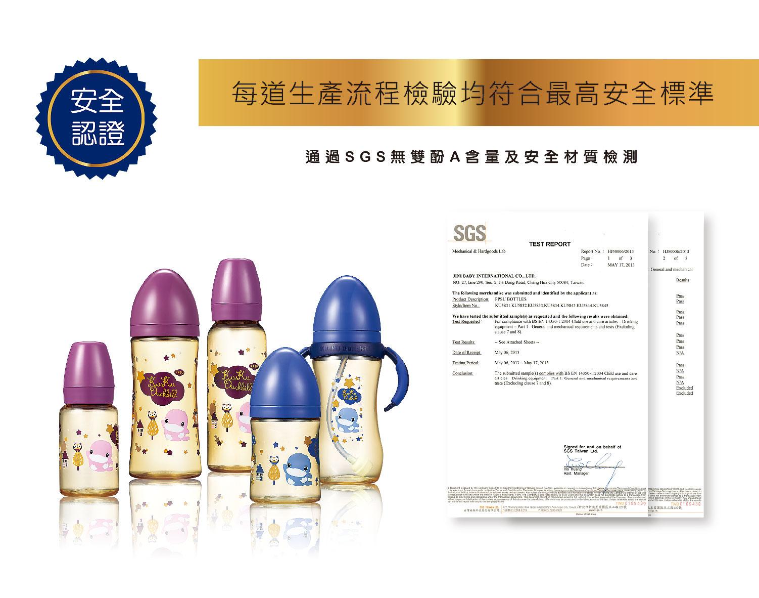 proimages/bottles/PPSU/5857/5857-PPSU星燦奶瓶-300ml-網頁編輯-6.jpg
