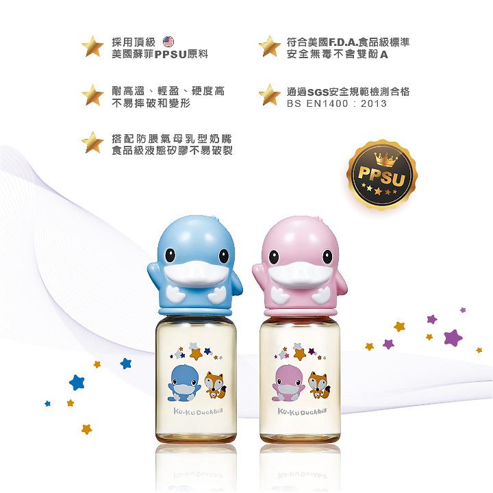 proimages/bottles/PPSU/5859/5859-PPSU星燦造型奶瓶-140ml-網頁編輯-3.jpg
