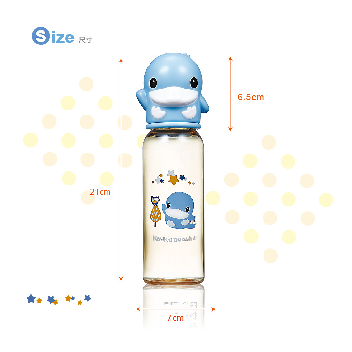 proimages/bottles/PPSU/5860/5860-PPSU星燦造型奶瓶-240ml-網頁編輯-4.jpg