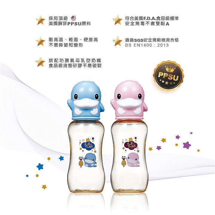 proimages/bottles/PPSU/5861/5861-PPSU星燦造型葫蘆奶瓶-280ml-網頁編輯-3.jpg
