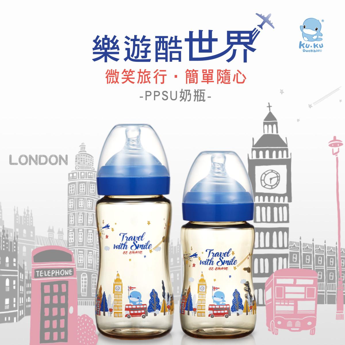 proimages/bottles/PPSU/5874/5874-樂遊倫敦PPSU奶瓶-EDM-1.jpg