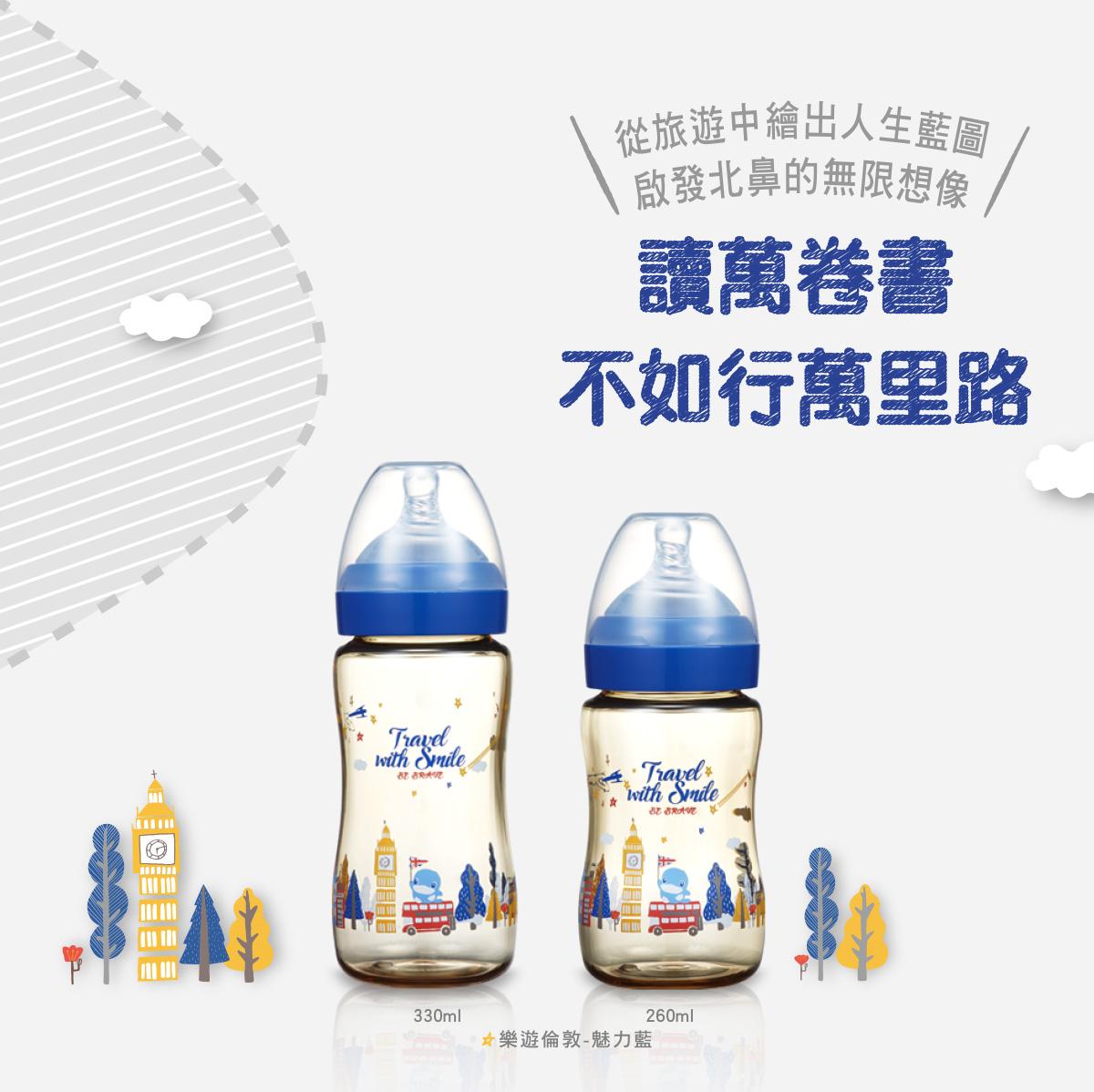 proimages/bottles/PPSU/5874/5874-樂遊倫敦PPSU奶瓶-EDM-13.jpg