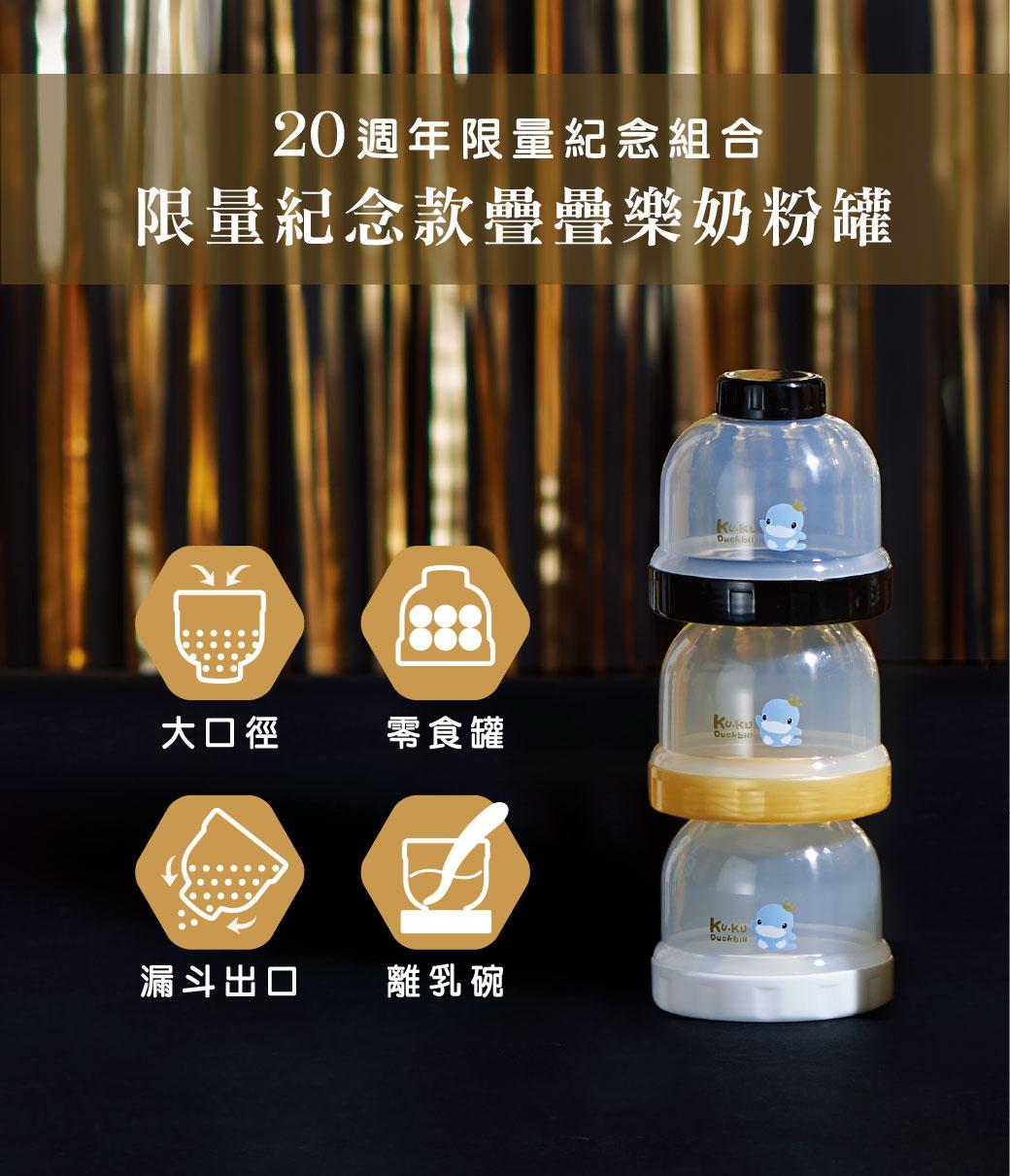 proimages/bottles/PPSU/5879/5879--20週年PPSU奶瓶組-EDM-11.jpg