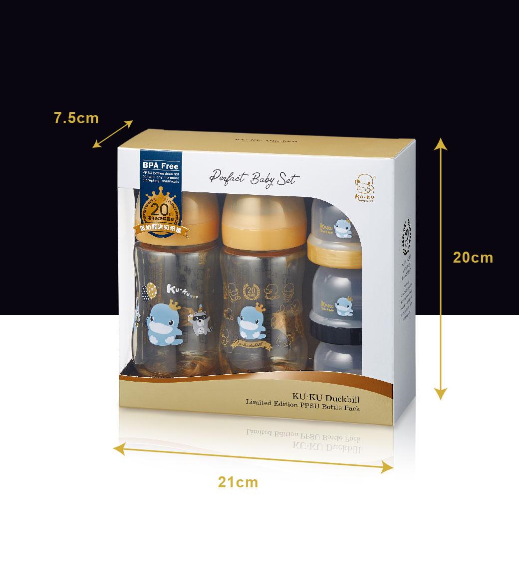 proimages/bottles/PPSU/5879/5879--20週年PPSU奶瓶組-EDM-14.jpg