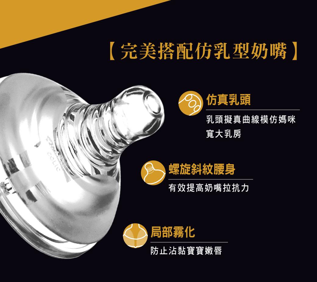 proimages/bottles/PPSU/5879/5879--20週年PPSU奶瓶組-EDM-8.jpg