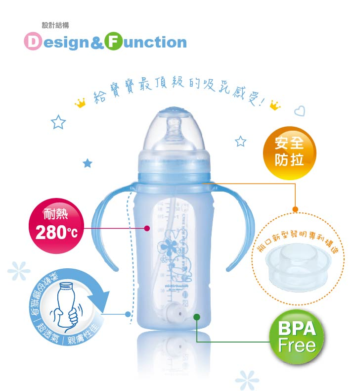 proimages/bottles/SiliconeJelly/5830/KU5830酷咕鴨寬口矽膠果凍成長奶瓶240ml-2.jpg