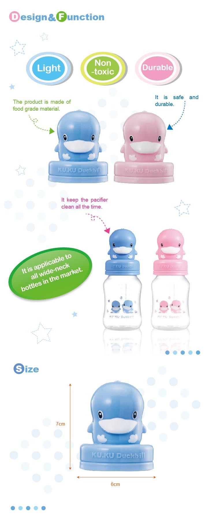 proimages/bottles_accessories/Accessories/5350/KU5350-(英文)酷咕鴨造型寬口奶瓶蓋.jpg