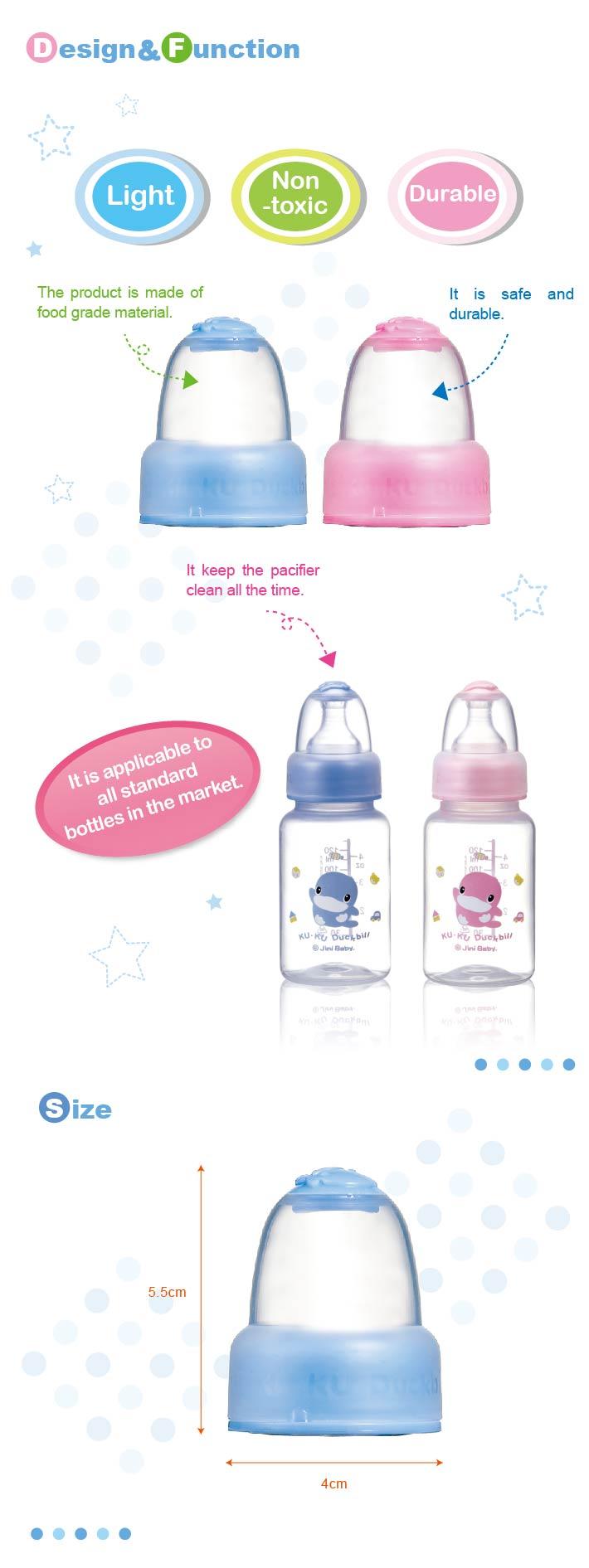 proimages/bottles_accessories/Accessories/5380/KU5380-(英文)酷咕鴨酷咕鴨標準雙色瓶蓋.jpg