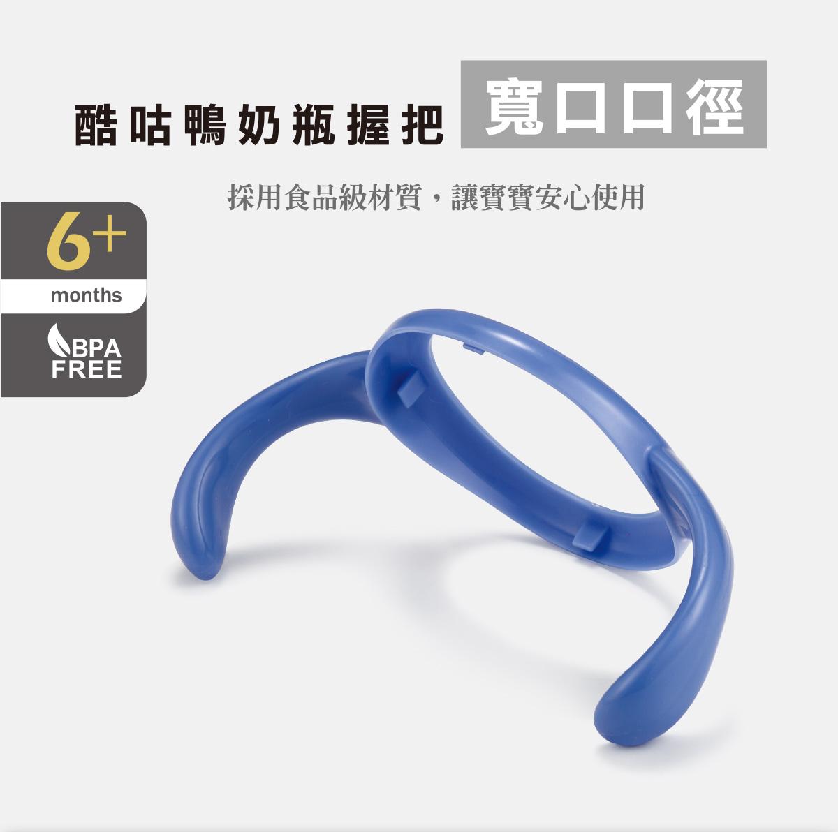proimages/bottles_accessories/Accessories/5497/5497-EDM-01.jpg