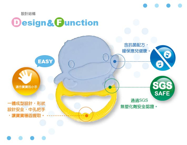 proimages/bottles_accessories/BabyTeether/5370/KU5370酷咕鴨抗菌造型固齒器3.jpg