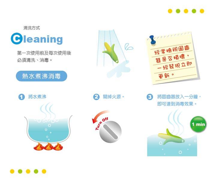 proimages/bottles_accessories/BabyTeether/5389/KU5389-酷咕鴨玉米固齒器4.jpg