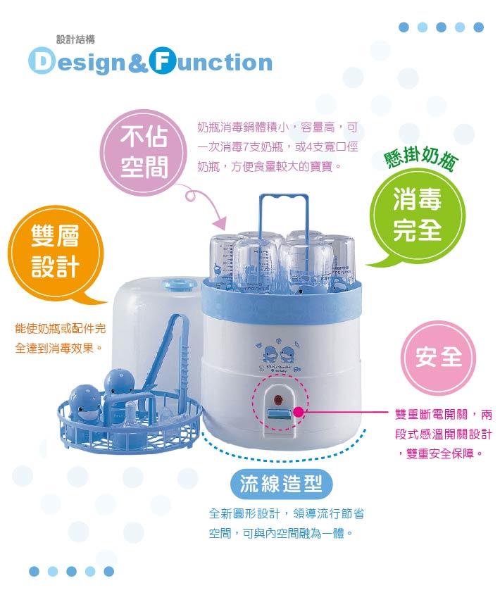 proimages/bottles_accessories/Bottle_Cleaning/9005/KU9005酷咕鴨消毒鍋2.jpg