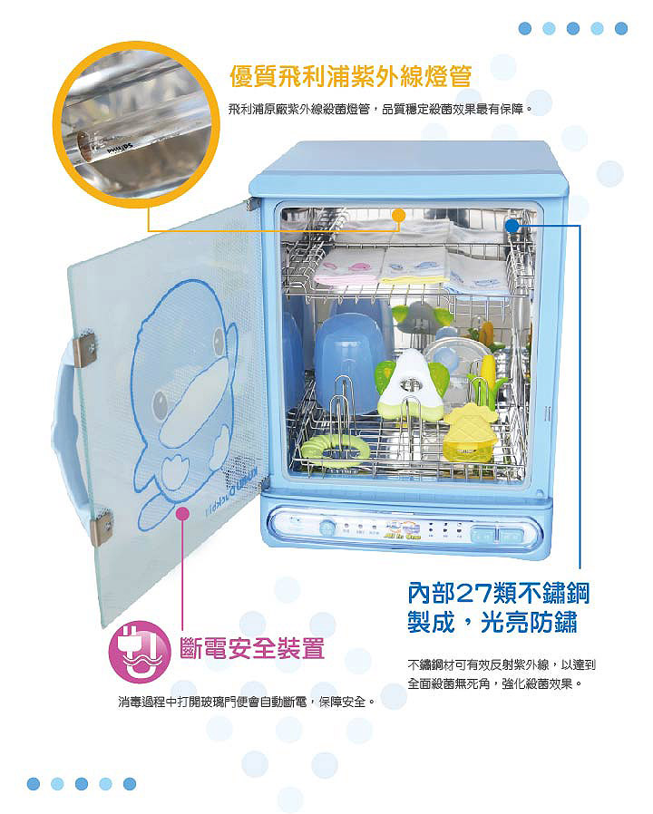 proimages/bottles_accessories/Bottle_Cleaning/9014/KU9014-4.jpg