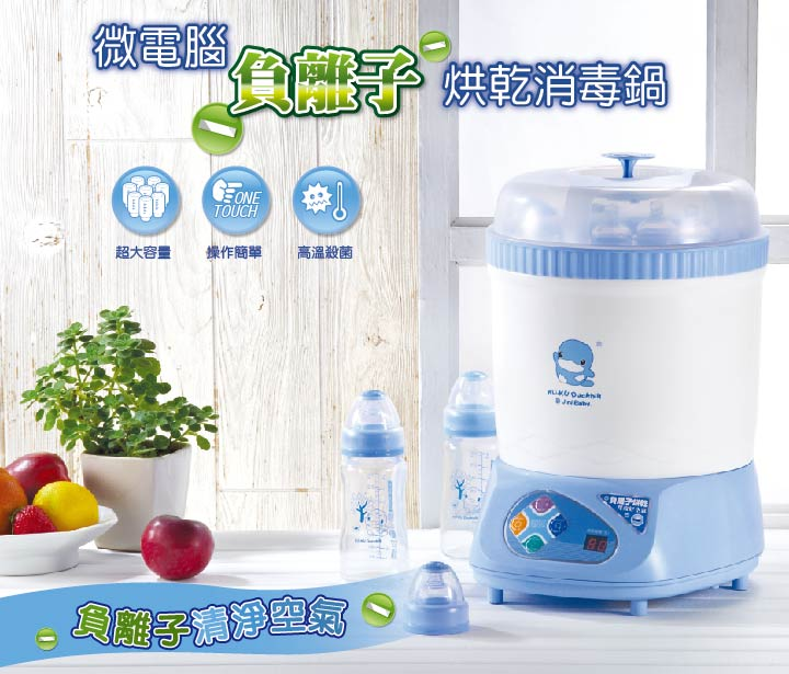 proimages/bottles_accessories/Bottle_Cleaning/9019/KU9019-1.jpg