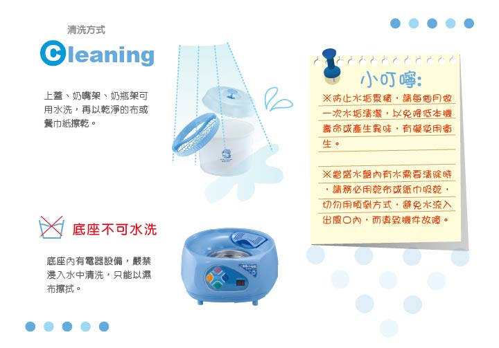 proimages/bottles_accessories/Bottle_Cleaning/9019/KU9019-7.jpg